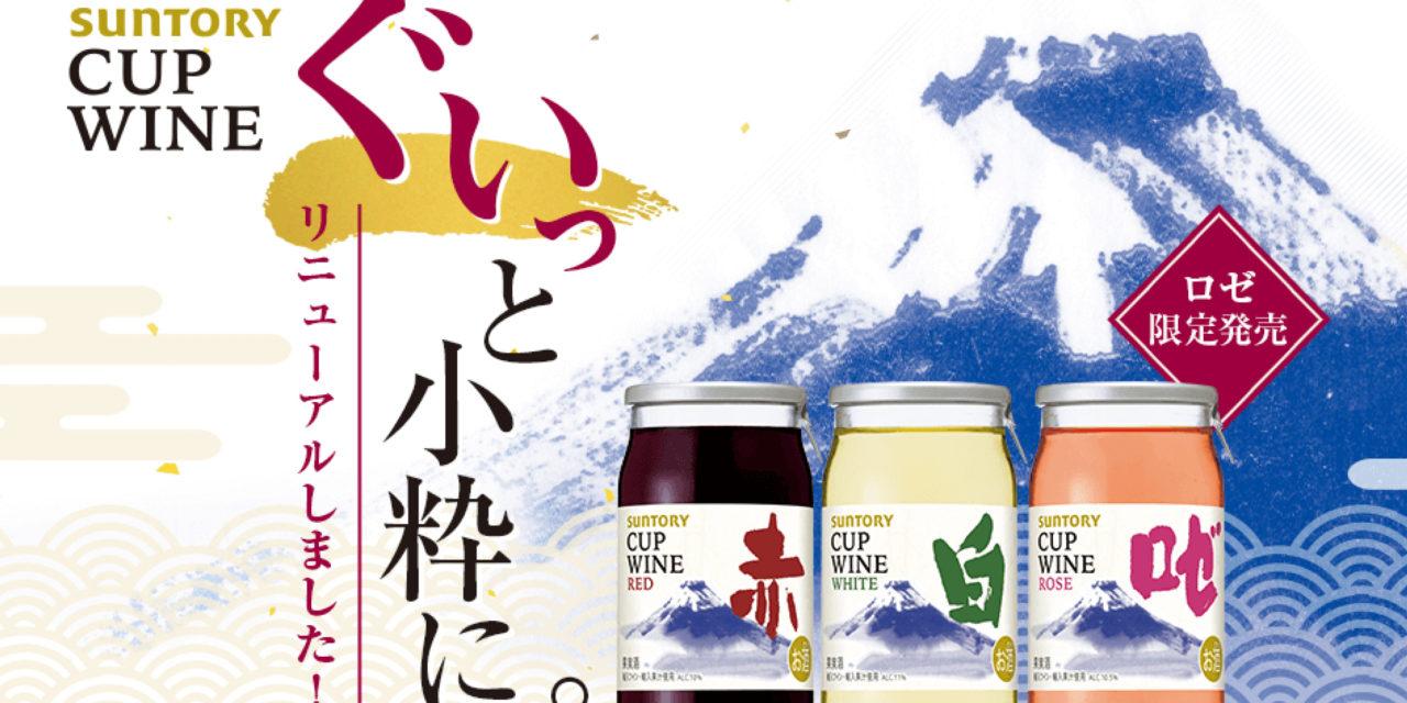 https://www.milkbar.jp/wp/wp-content/uploads/2020/08/drink_cup-wine-1280x640.jpg