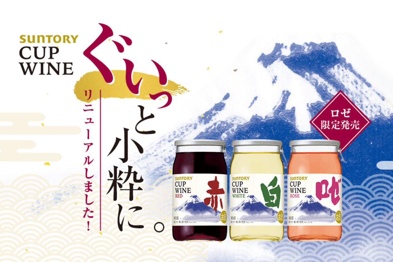 https://www.milkbar.jp/wp/wp-content/uploads/2020/08/drink_cup-wine-1280x853.jpg