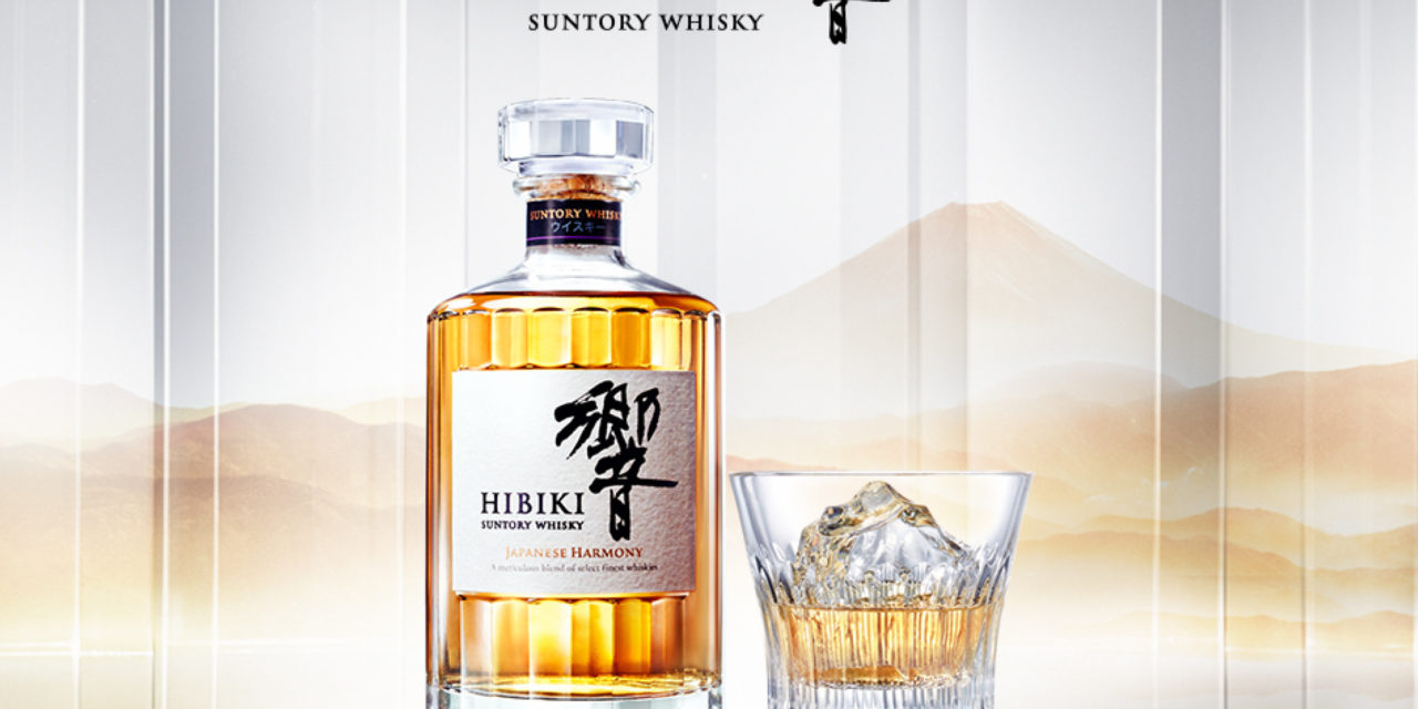 https://www.milkbar.jp/wp/wp-content/uploads/2020/08/drink_hibiki-1280x640.jpg