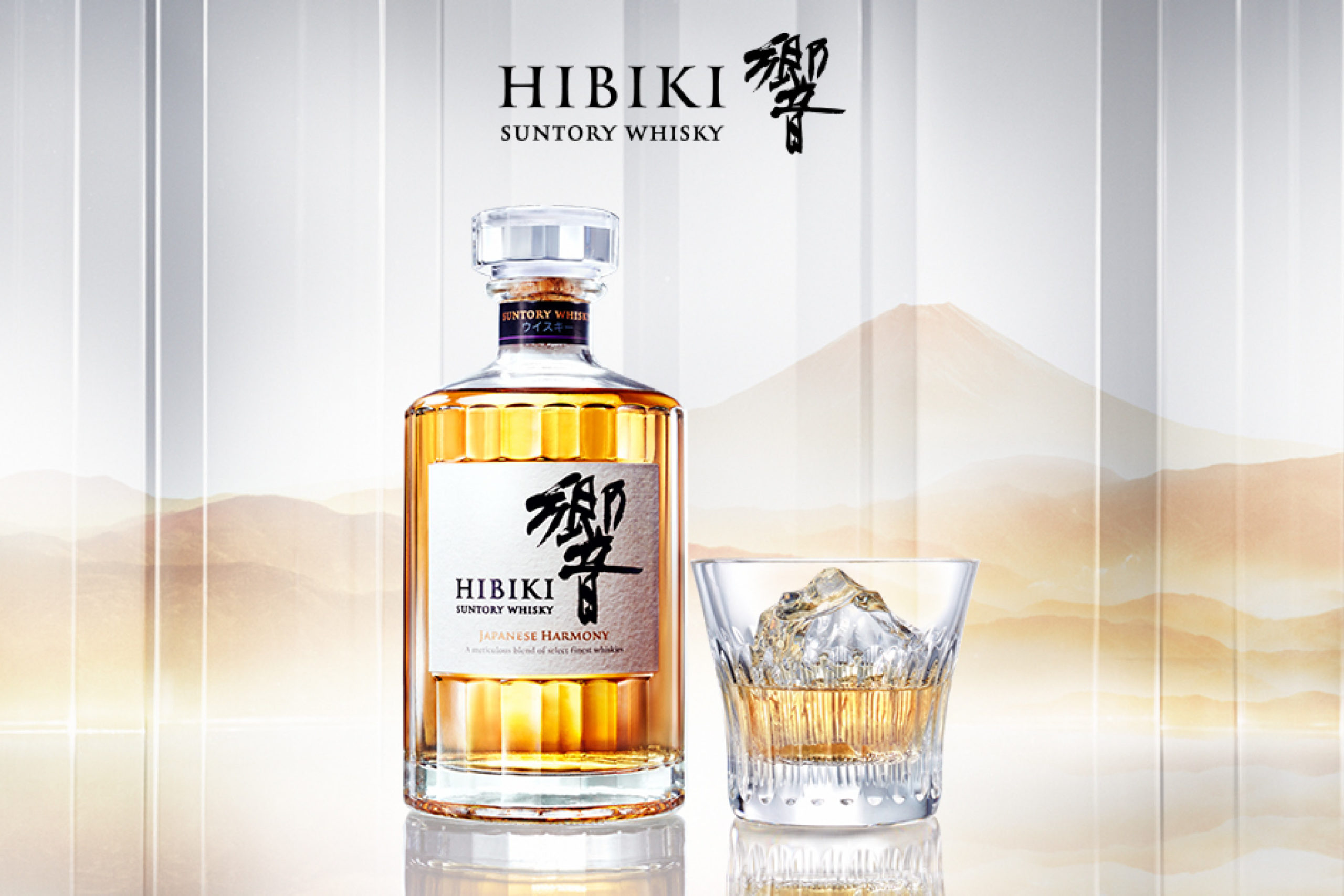 https://www.milkbar.jp/wp/wp-content/uploads/2020/08/drink_hibiki-scaled.jpg