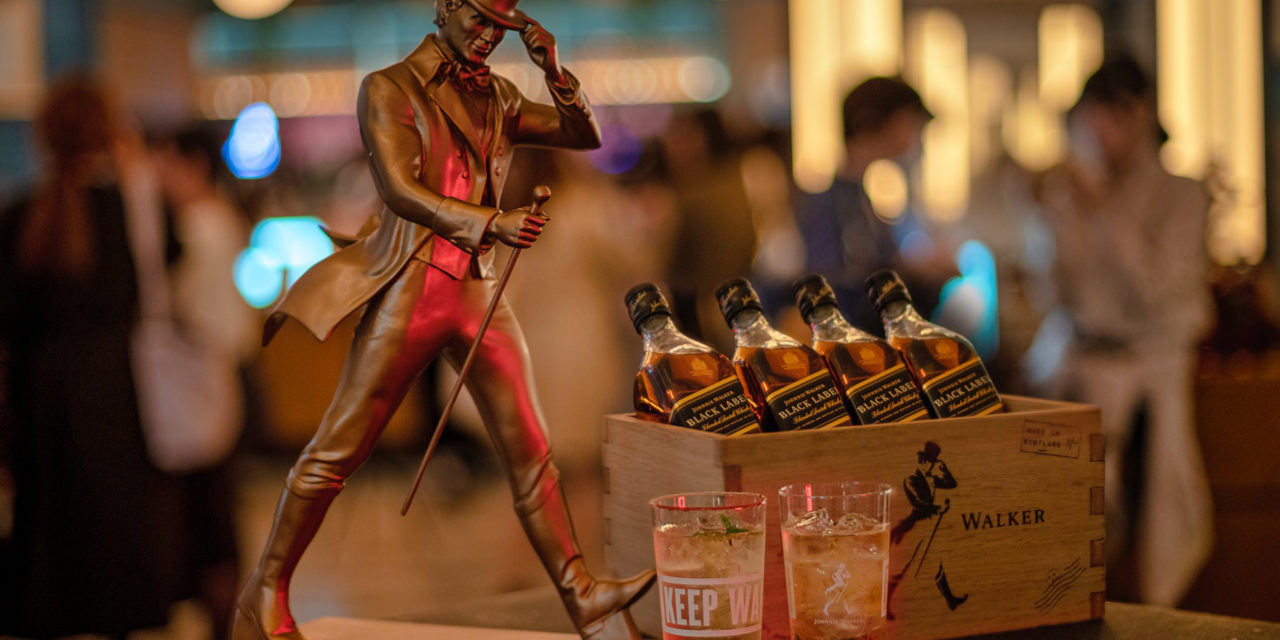 https://www.milkbar.jp/wp/wp-content/uploads/2020/08/drink_johnnie-walker-1280x640.jpg