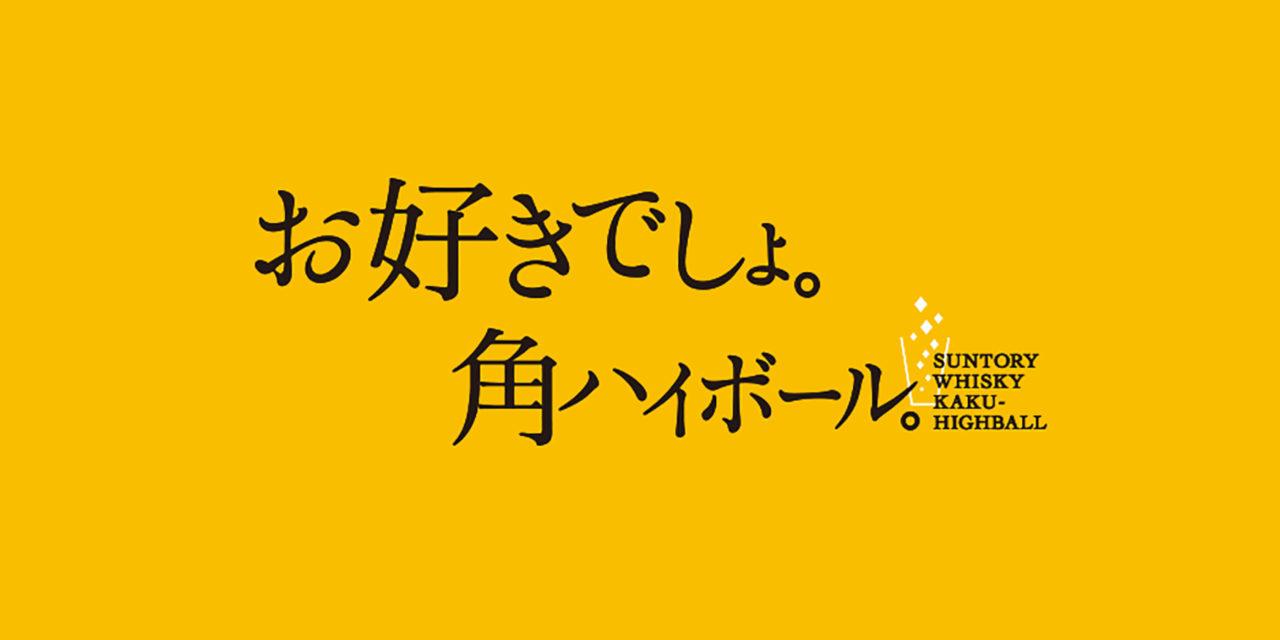 https://www.milkbar.jp/wp/wp-content/uploads/2020/08/drink_kaku-1280x640.jpg