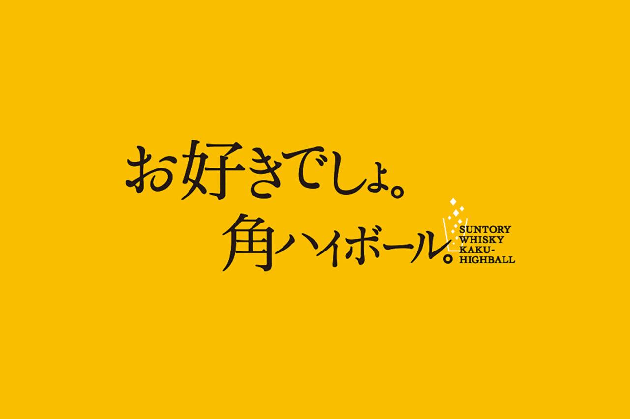 https://www.milkbar.jp/wp/wp-content/uploads/2020/08/drink_kaku-1280x853.jpg