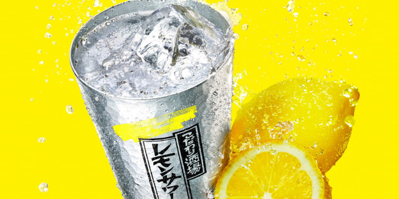 https://www.milkbar.jp/wp/wp-content/uploads/2020/08/drink_lemon-sour-1280x640.jpg