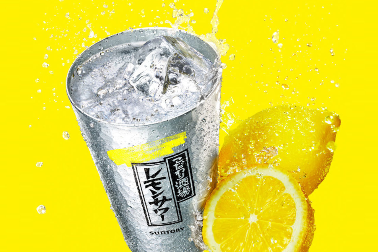 https://www.milkbar.jp/wp/wp-content/uploads/2020/08/drink_lemon-sour-1280x853.jpg