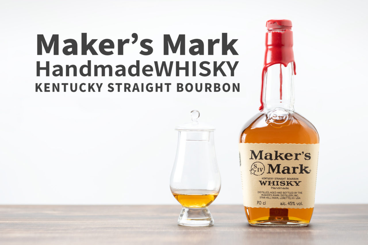https://www.milkbar.jp/wp/wp-content/uploads/2020/08/drink_makers-1-1280x853.jpg