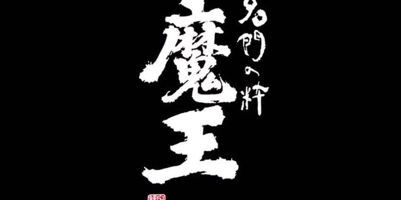 https://www.milkbar.jp/wp/wp-content/uploads/2020/08/drink_mao-1280x640.jpg