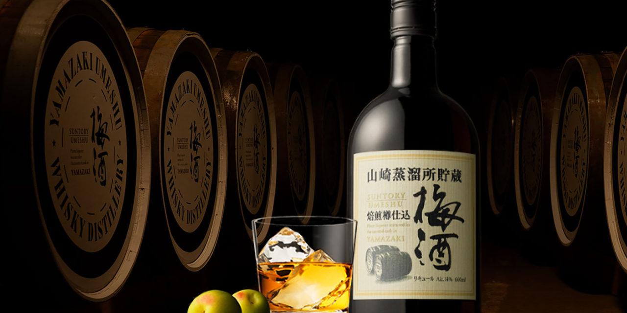 https://www.milkbar.jp/wp/wp-content/uploads/2020/08/drink_umeshu-1280x640.jpg