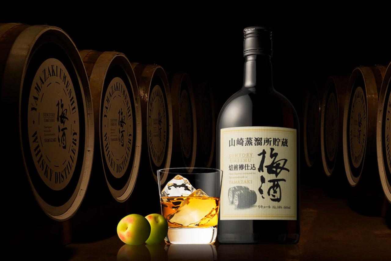 https://www.milkbar.jp/wp/wp-content/uploads/2020/08/drink_umeshu-1280x853.jpg