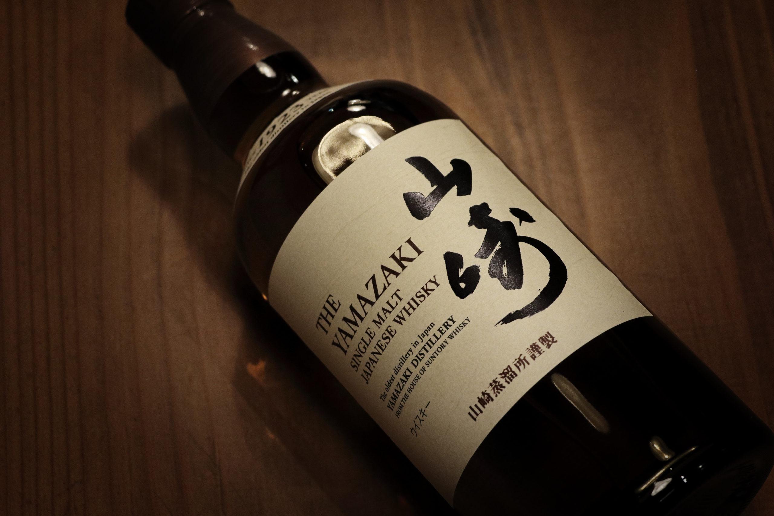 https://www.milkbar.jp/wp/wp-content/uploads/2020/08/drink_yamazaki-scaled.jpg