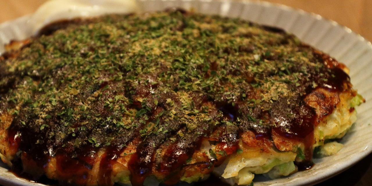 https://www.milkbar.jp/wp/wp-content/uploads/2020/08/food_okonomiyaki-1280x640.jpg