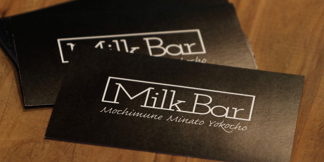 https://www.milkbar.jp/wp/wp-content/uploads/2020/09/others_coupon-1280x640.jpg