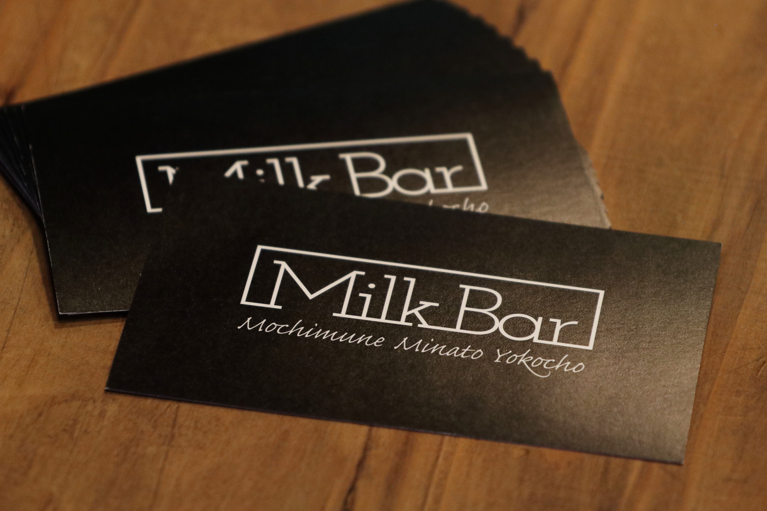 https://www.milkbar.jp/wp/wp-content/uploads/2020/09/others_coupon-scaled.jpg